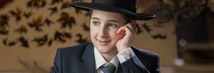 Photo of an Orthodox Bar Mitzvah at Pardes House in London