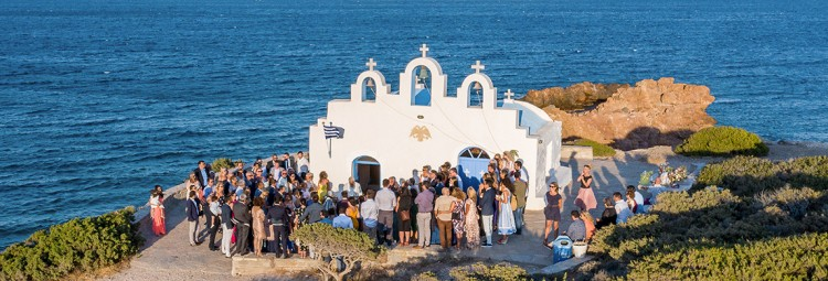 A Wedding in Paros island