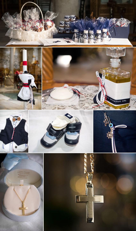 Baptism in Paros
